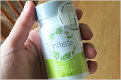 AFC葉酸サプリの商品ボトル写真