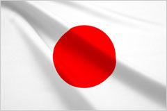日の丸の国旗の写真