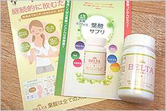 ベルタ葉酸サプリの商品とパンフレとの写真