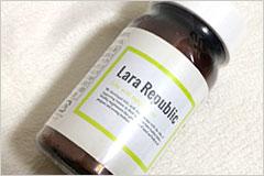 葉酸サプリメント、ララリパブリックのボトル写真