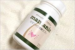 ママニック葉酸サプリの商品写真
